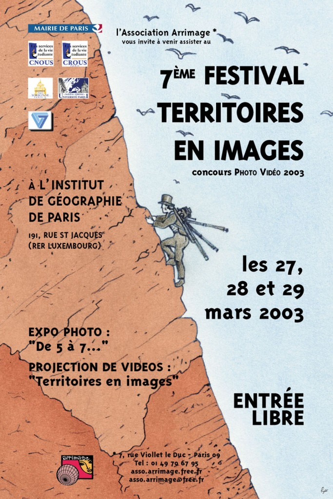 affiche TEI 7 - 2007