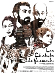 Les_Chebabs_de_Yarmouk_poster